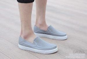 Giày Lười Nhựa Nam A&t Plastics 202